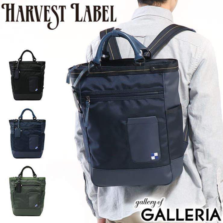リュック HARVEST LABEL | ギャレリア Bag&Luggage | 詳細画像1