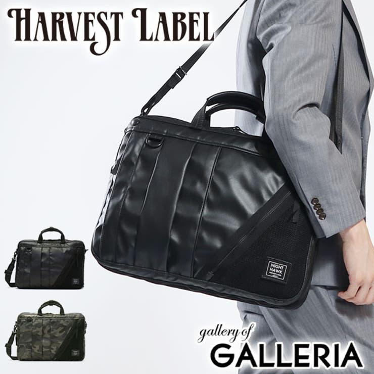 ブリーフケース HARVEST LABEL | ギャレリア Bag&Luggage | 詳細画像1