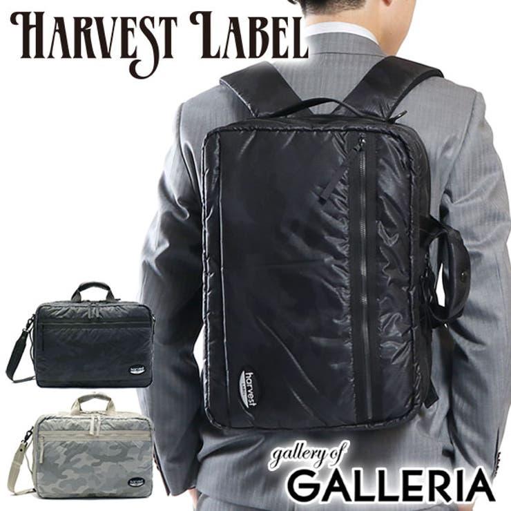 ブリーフケース HARVEST LABEL   ギャレリア Bag&Luggage   詳細画像1