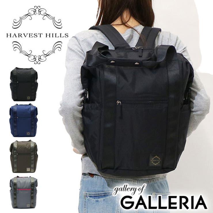 リュックサック HARVEST HILLS | ギャレリア Bag&Luggage | 詳細画像1