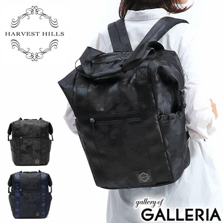 リュック HARVEST HILLS   ギャレリア Bag&Luggage   詳細画像1