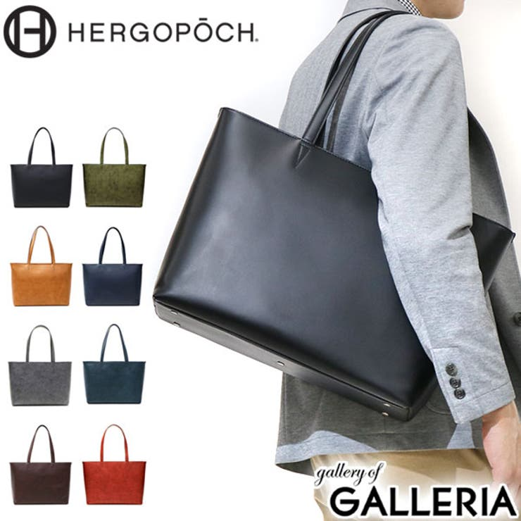 HERGOPOCH トートバッグ ファスナー付き | ギャレリア Bag&Luggage | 詳細画像1