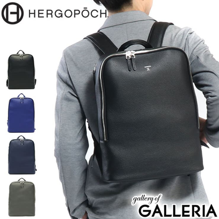 HERGOPOCH リュック SG   ギャレリア Bag&Luggage   詳細画像1