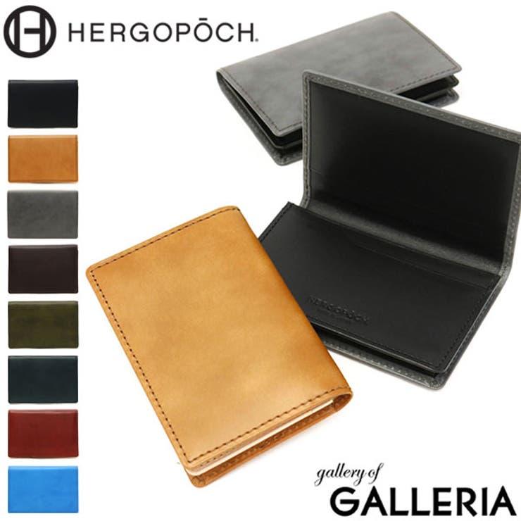 名刺入れ HERGOPOCH カードケース   ギャレリア Bag&Luggage   詳細画像1