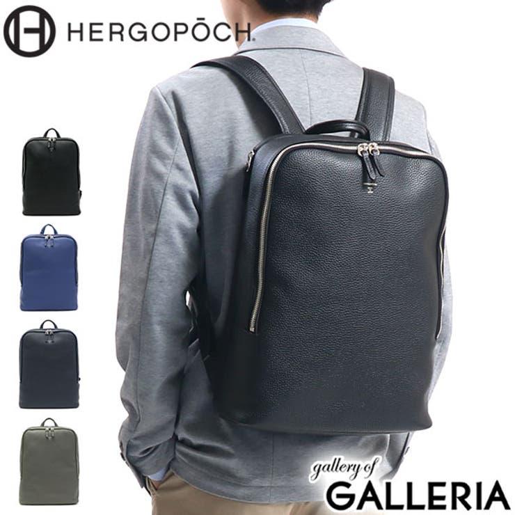 HERGOPOCH リュックバッグ ER | ギャレリア Bag&Luggage | 詳細画像1
