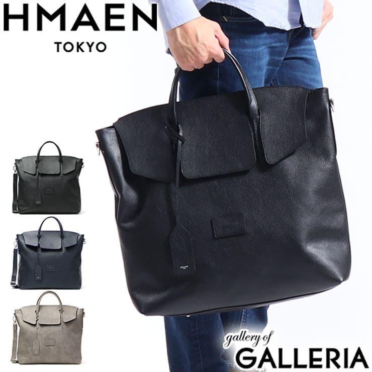トートバッグ HMAEN ビジネスバッグ   ギャレリア Bag&Luggage   詳細画像1