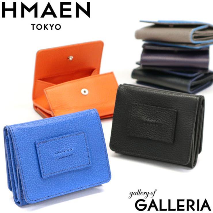 財布 HMAEN 三つ折り財布 | ギャレリア Bag&Luggage | 詳細画像1