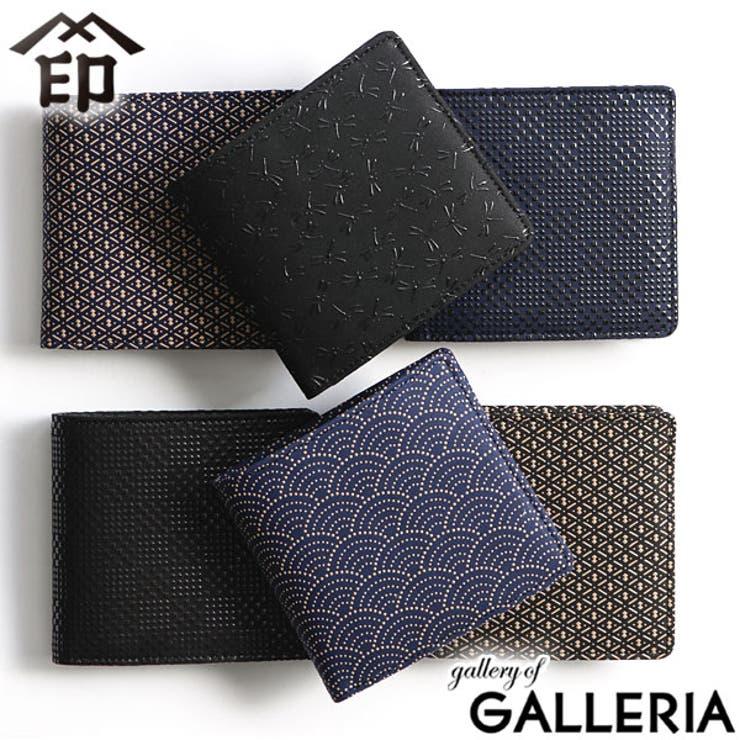 財布 印伝 インデンヤ   ギャレリア Bag&Luggage   詳細画像1
