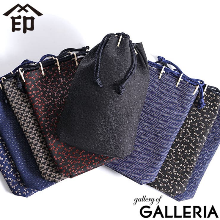 合切袋 印伝 インデンヤ | ギャレリア Bag&Luggage | 詳細画像1