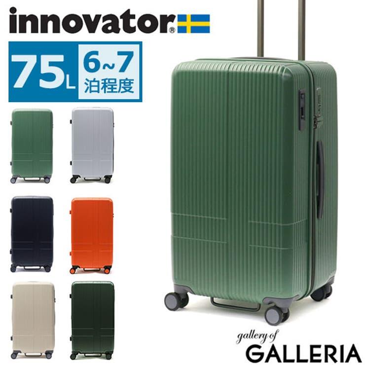 スーツケース innovator Extreme   ギャレリア Bag&Luggage   詳細画像1