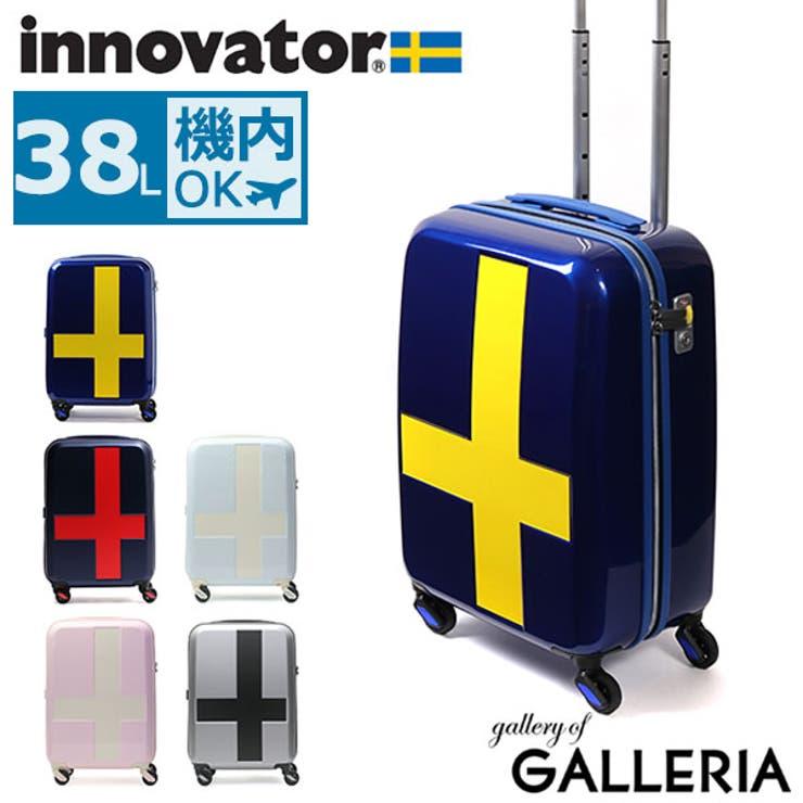 スーツケース 38l 機内持ち込み | ギャレリア Bag&Luggage | 詳細画像1