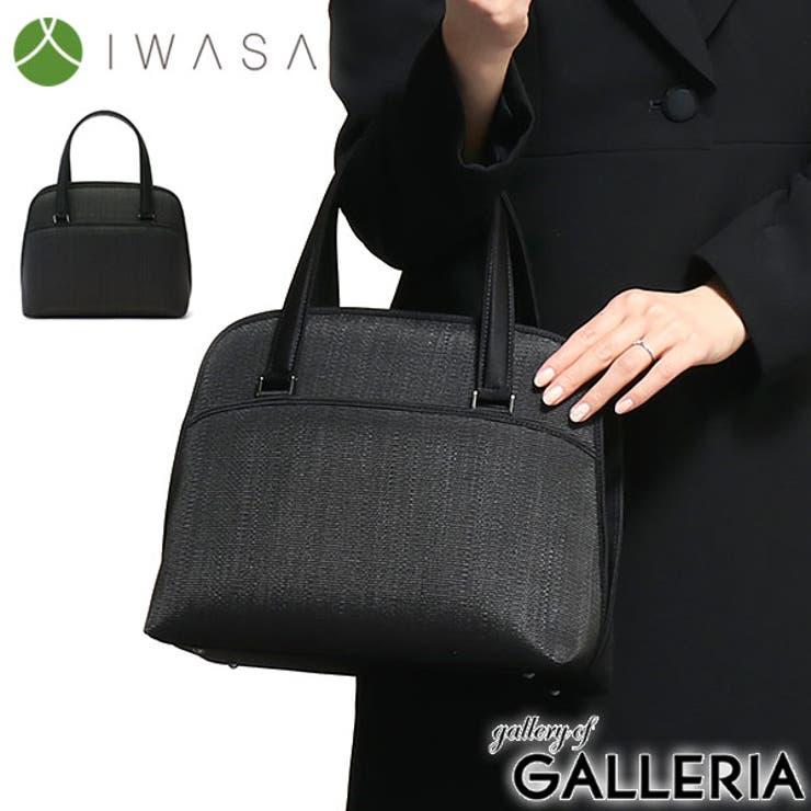 フォーマルバッグ IWASA イワサ | ギャレリア Bag&Luggage | 詳細画像1