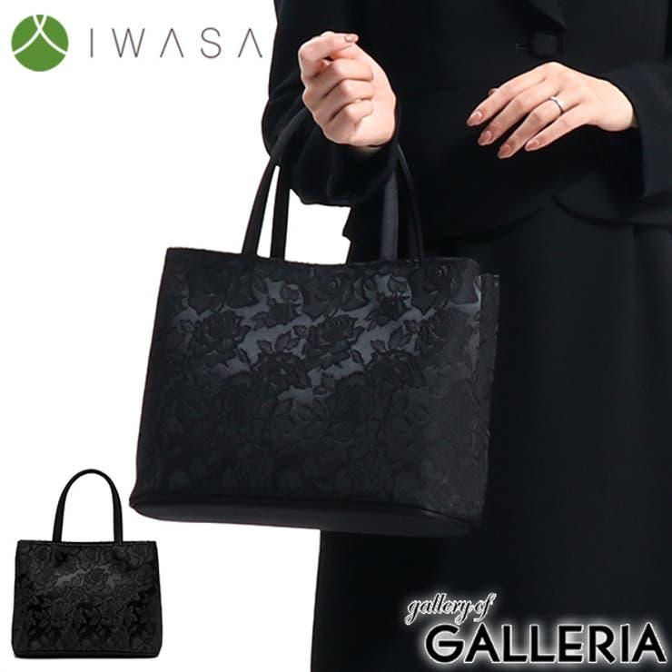 フォーマルバッグ IWASA イワサ   ギャレリア Bag&Luggage   詳細画像1