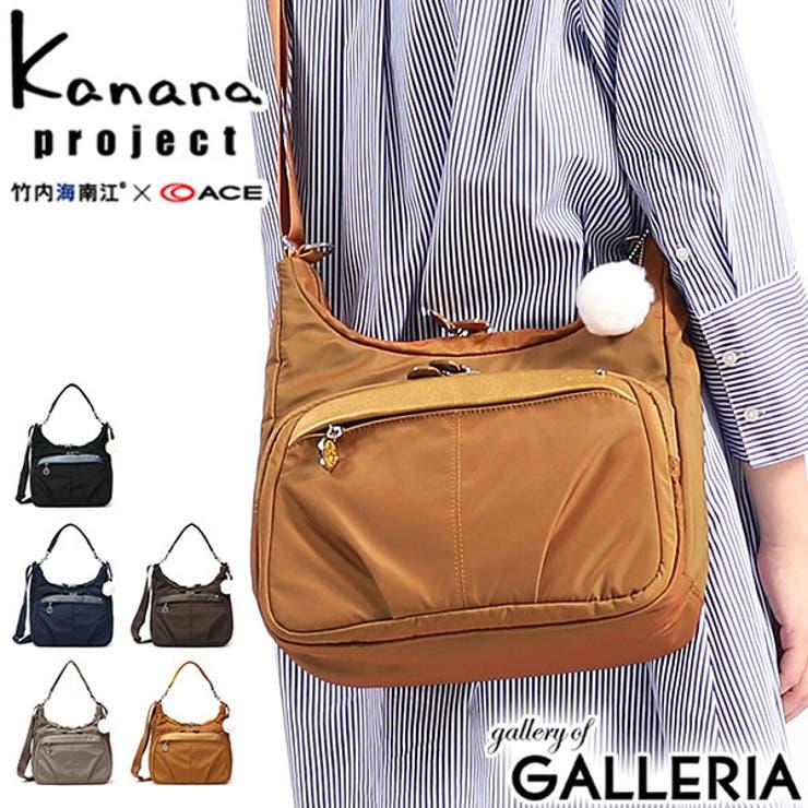 ショルダーバッグ Kanana project   ギャレリア Bag&Luggage   詳細画像1