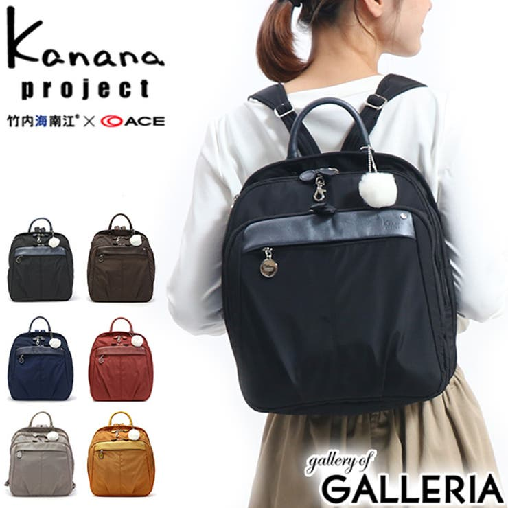 リュック Kanana project | ギャレリア Bag&Luggage | 詳細画像1