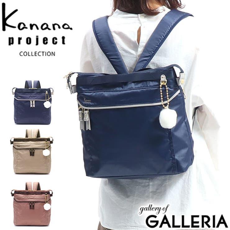 コレクション リュック Kanana   ギャレリア Bag&Luggage   詳細画像1