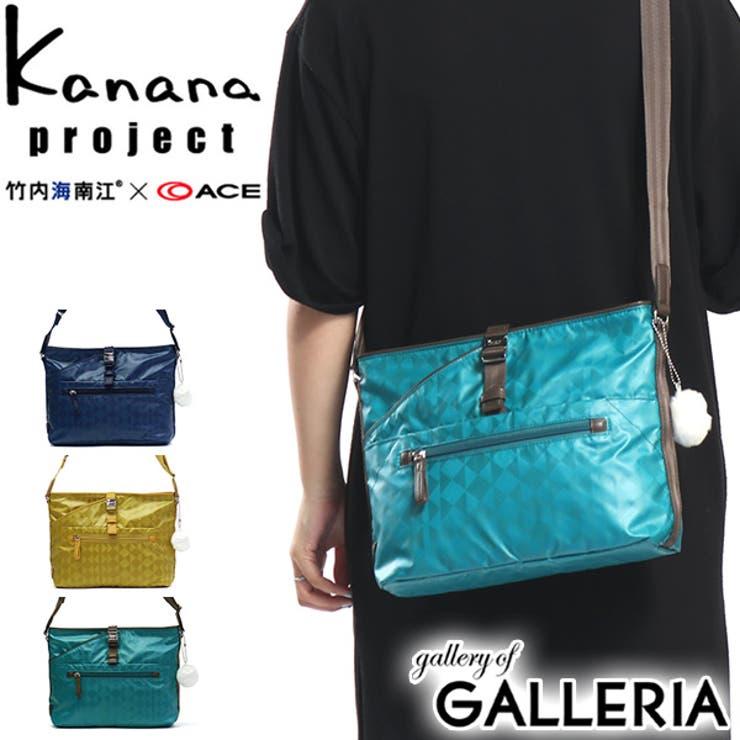 ショルダーバッグ Kanana project | ギャレリア Bag&Luggage | 詳細画像1