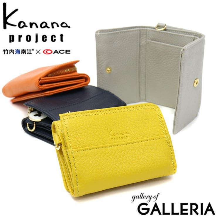 三つ折り財布 Kanana project | ギャレリア Bag&Luggage | 詳細画像1