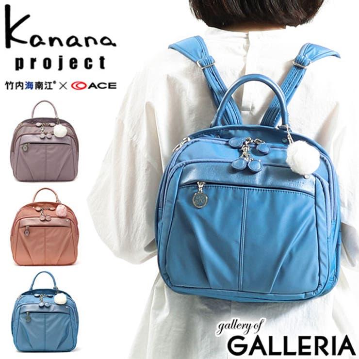 リュック Kanana project   ギャレリア Bag&Luggage   詳細画像1