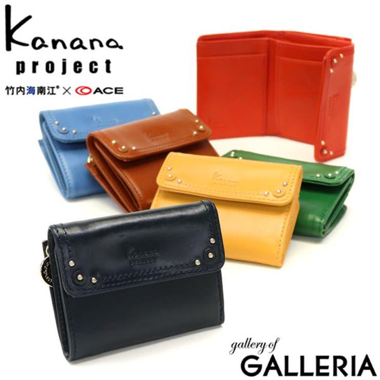 財布 Kanana project | ギャレリア Bag&Luggage | 詳細画像1