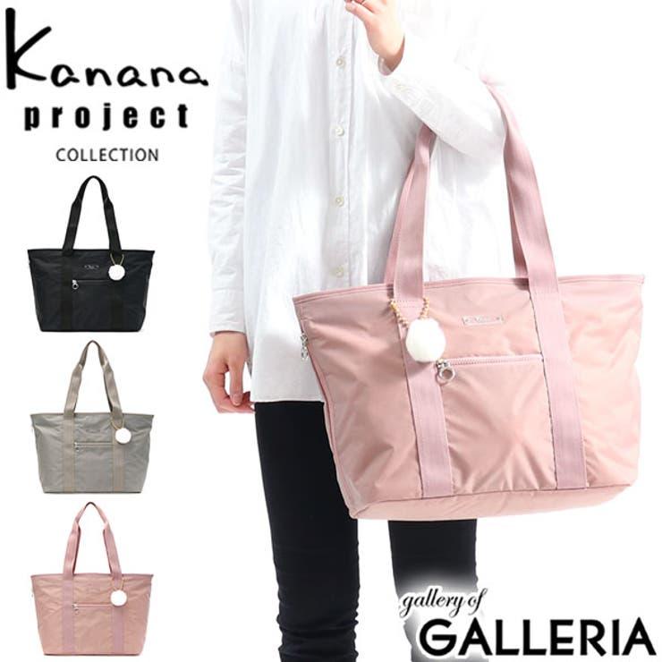 コレクション バッグ Kanana   ギャレリア Bag&Luggage   詳細画像1