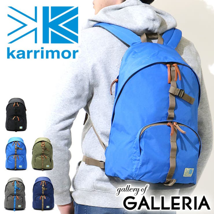 karrimor リュックサック デイパック | ギャレリア Bag&Luggage | 詳細画像1