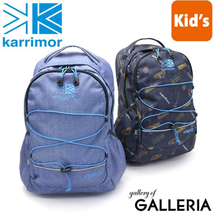 リュック karrimor キッズ | ギャレリア Bag&Luggage | 詳細画像1