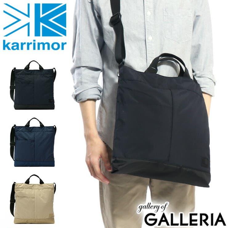 karrimor ショルダー wiz   ギャレリア Bag&Luggage   詳細画像1