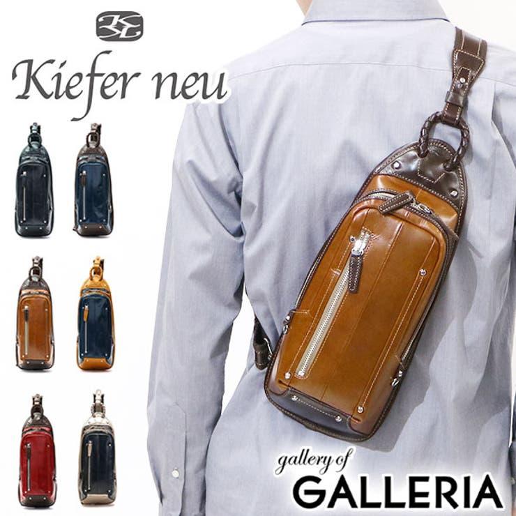 ボディバッグ Kiefer neu | ギャレリア Bag&Luggage | 詳細画像1