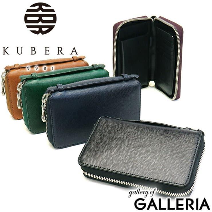 財布 KUBERA 9981 | ギャレリア Bag&Luggage | 詳細画像1