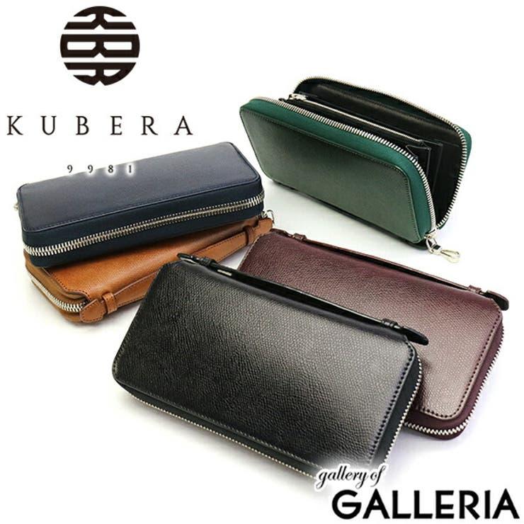 長財布 KUBERA 9981 | ギャレリア Bag&Luggage | 詳細画像1