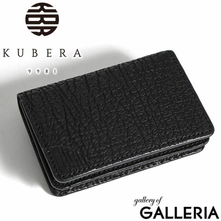名刺入れ KUBERA 9981   ギャレリア Bag&Luggage   詳細画像1