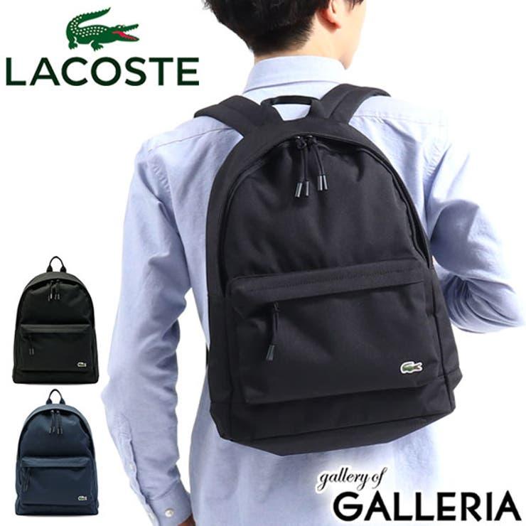 リュック LACOSTE リュックサック   ギャレリア Bag&Luggage   詳細画像1