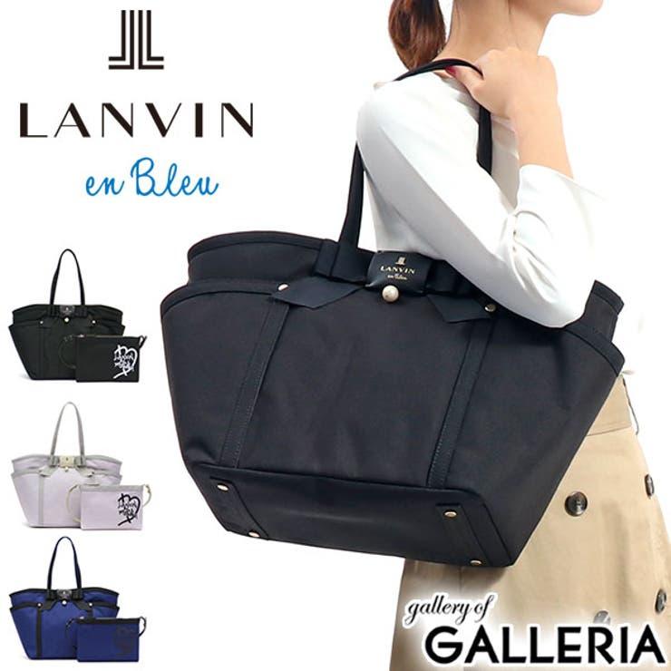 ランバンオンブルー バッグ LANVIN   ギャレリア Bag&Luggage   詳細画像1