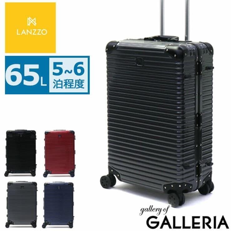 スーツケースキャリーケース Mサイズ フレーム | ギャレリア Bag&Luggage | 詳細画像1