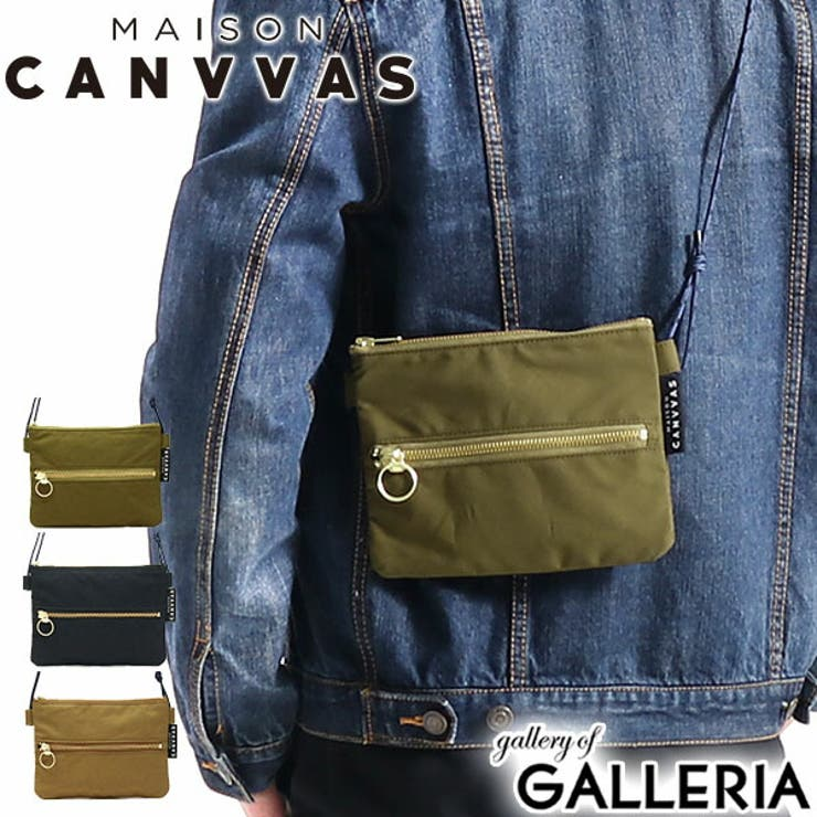 トラベルポーチ MAISON CANVVAS | ギャレリア Bag&Luggage | 詳細画像1
