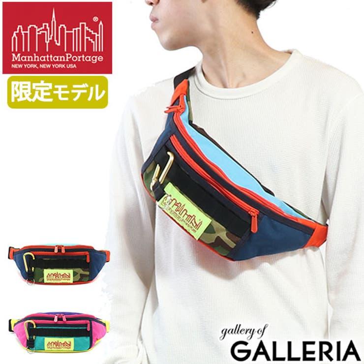 ウエストバッグ Manhattan Portage   ギャレリア Bag&Luggage   詳細画像1