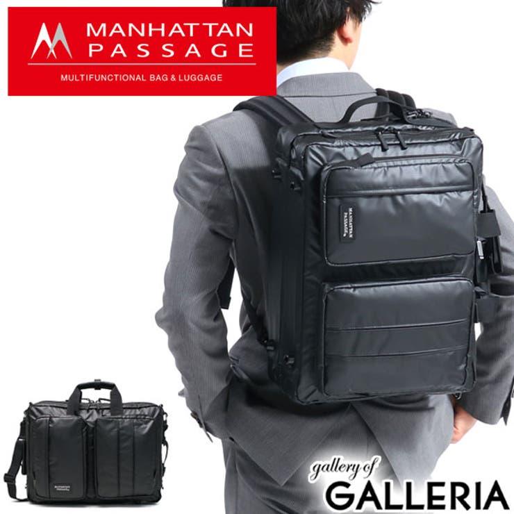 ビジネスバッグ MANHATTAN PASSAGE | ギャレリア Bag&Luggage | 詳細画像1