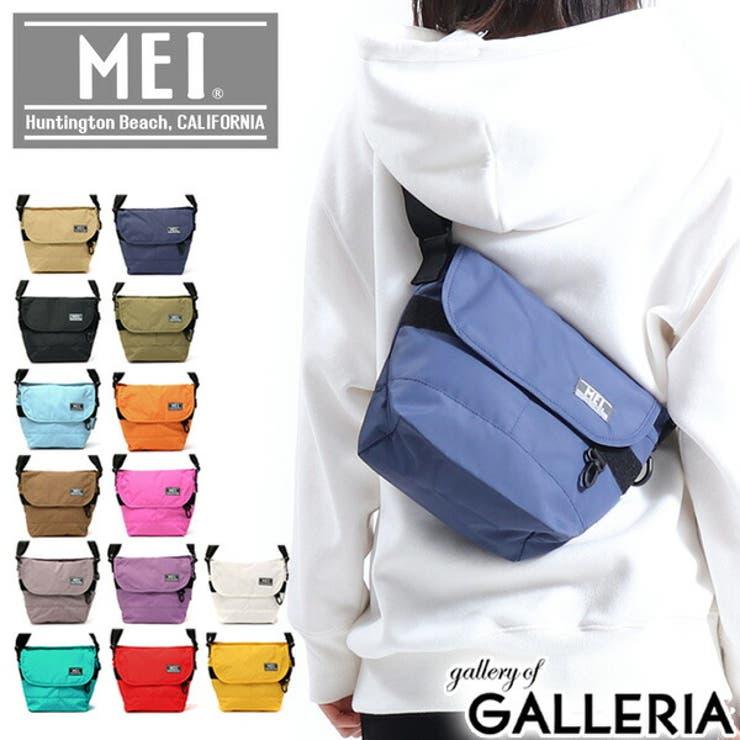 メイ メッセンジャーバッグ MEI | ギャレリア Bag&Luggage | 詳細画像1