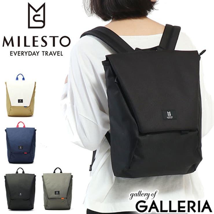 リュック MILESTO Hutte | ギャレリア Bag&Luggage | 詳細画像1
