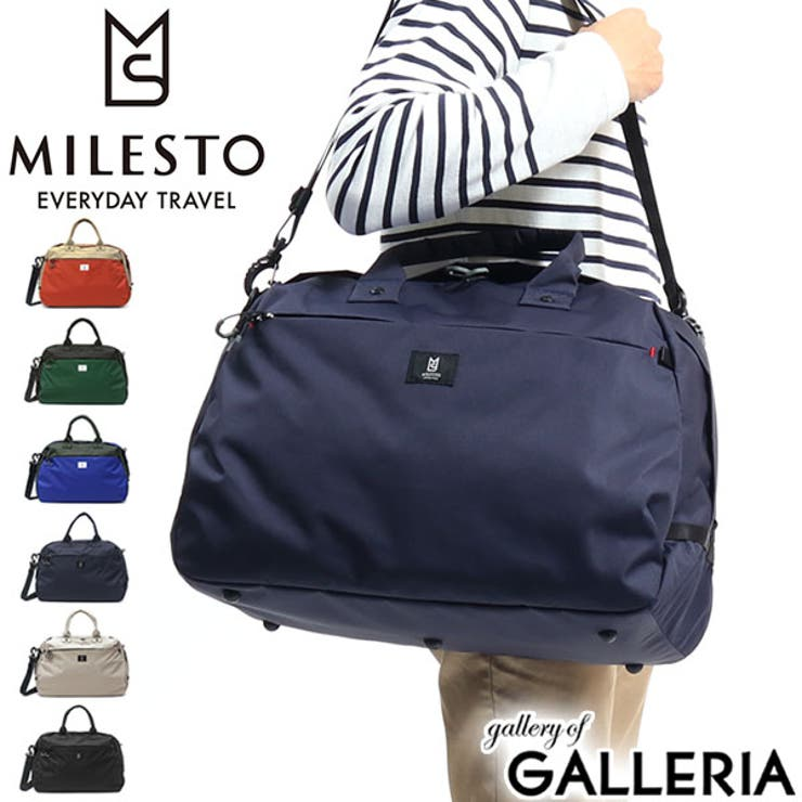 ボストンバッグ MILESTO TROT | ギャレリア Bag&Luggage | 詳細画像1