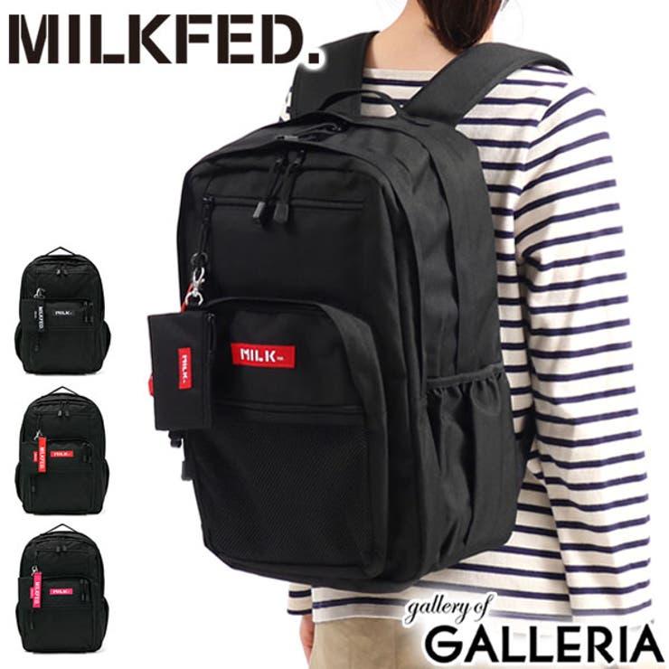 リュック MILKFED リュックサック | ギャレリア Bag&Luggage | 詳細画像1