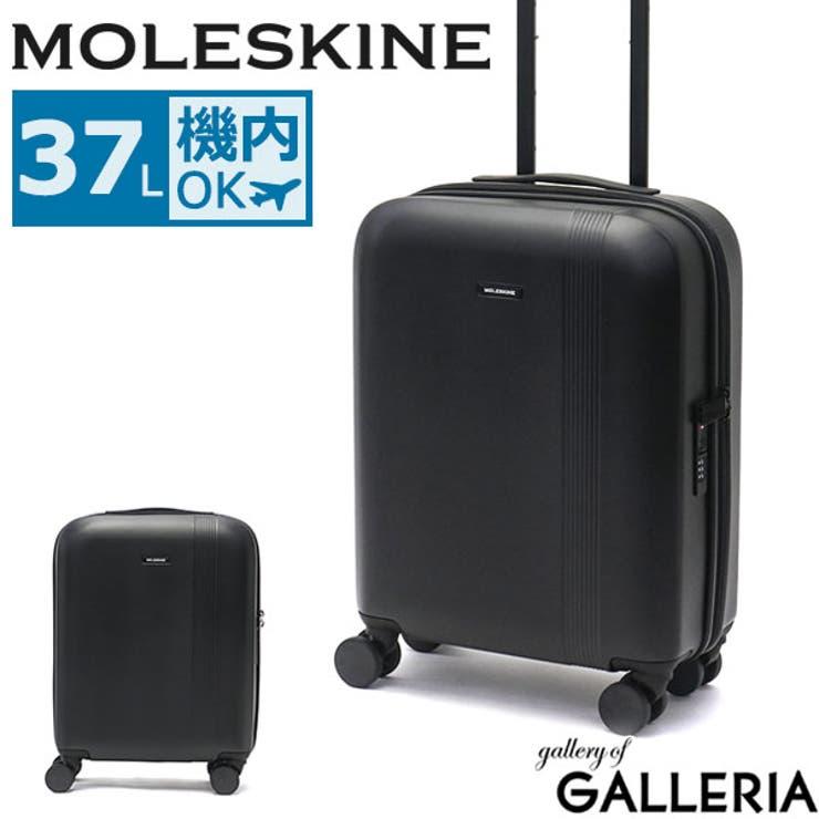 スーツケース MOLESKINE キャリーケース   ギャレリア Bag&Luggage   詳細画像1