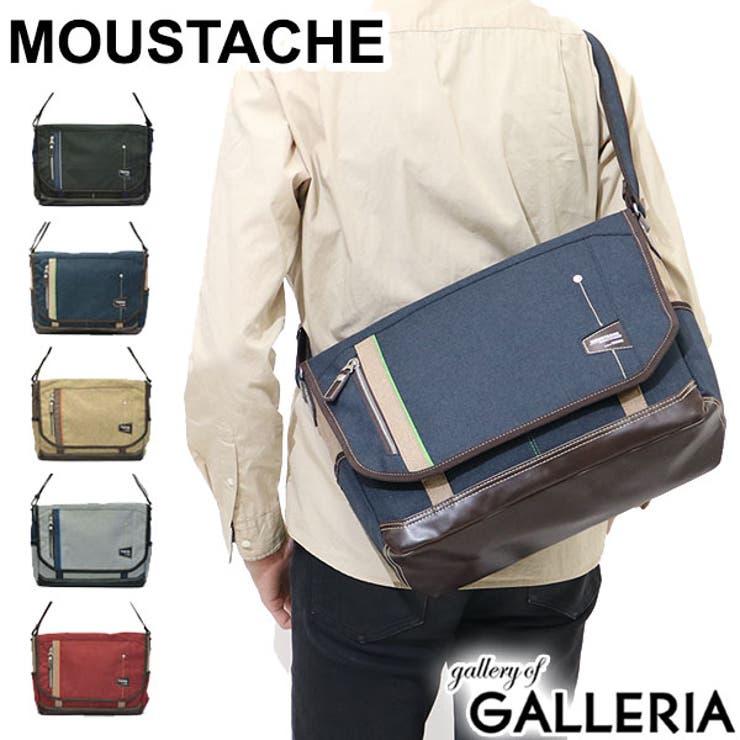 ショルダー MOUSTACHE ショルダーバッグ   ギャレリア Bag&Luggage   詳細画像1