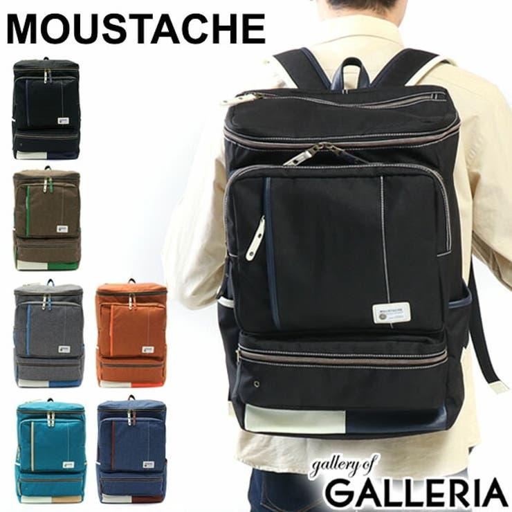 リュック MOUSTACHE バックパック   ギャレリア Bag&Luggage   詳細画像1