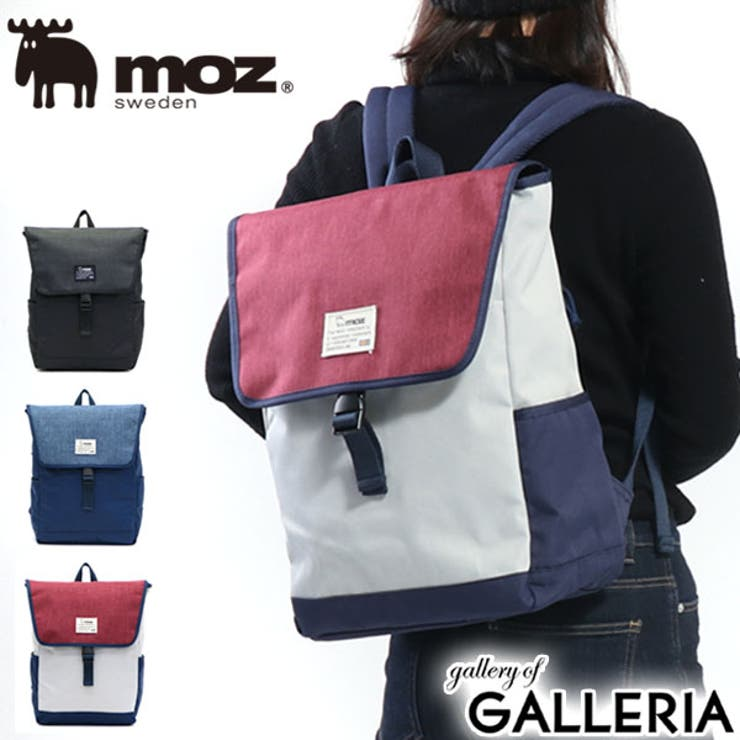 リュック moz バッグ | ギャレリア Bag&Luggage | 詳細画像1