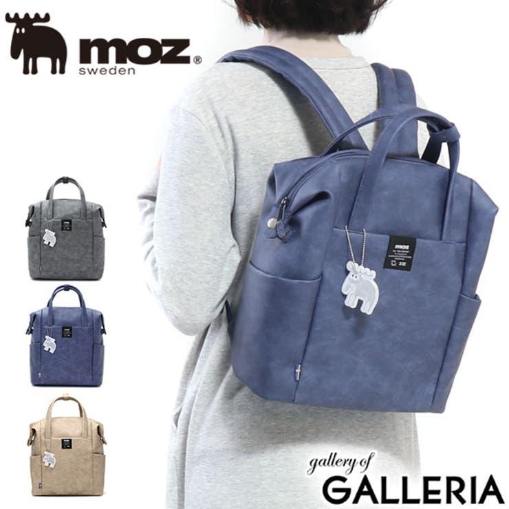 リュック moz バッグ   ギャレリア Bag&Luggage   詳細画像1