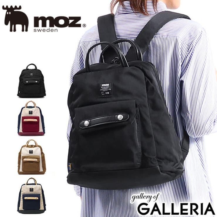 リュック moz EVERY | ギャレリア Bag&Luggage | 詳細画像1