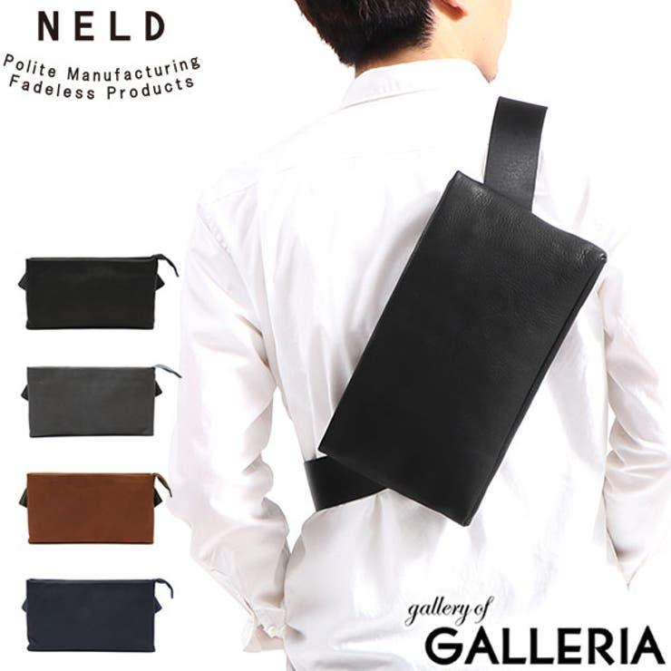 ボディバッグ NELD バッグ | ギャレリア Bag&Luggage | 詳細画像1