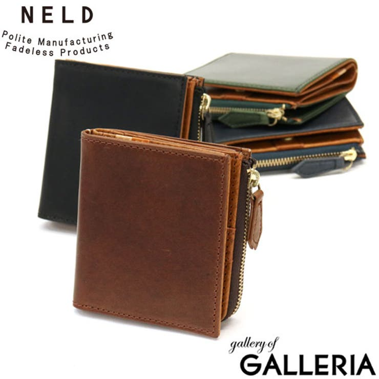 財布 NELD 二つ折り財布 | ギャレリア Bag&Luggage | 詳細画像1